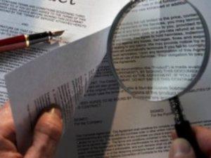 Особенности судебно-технической экспертизы документов