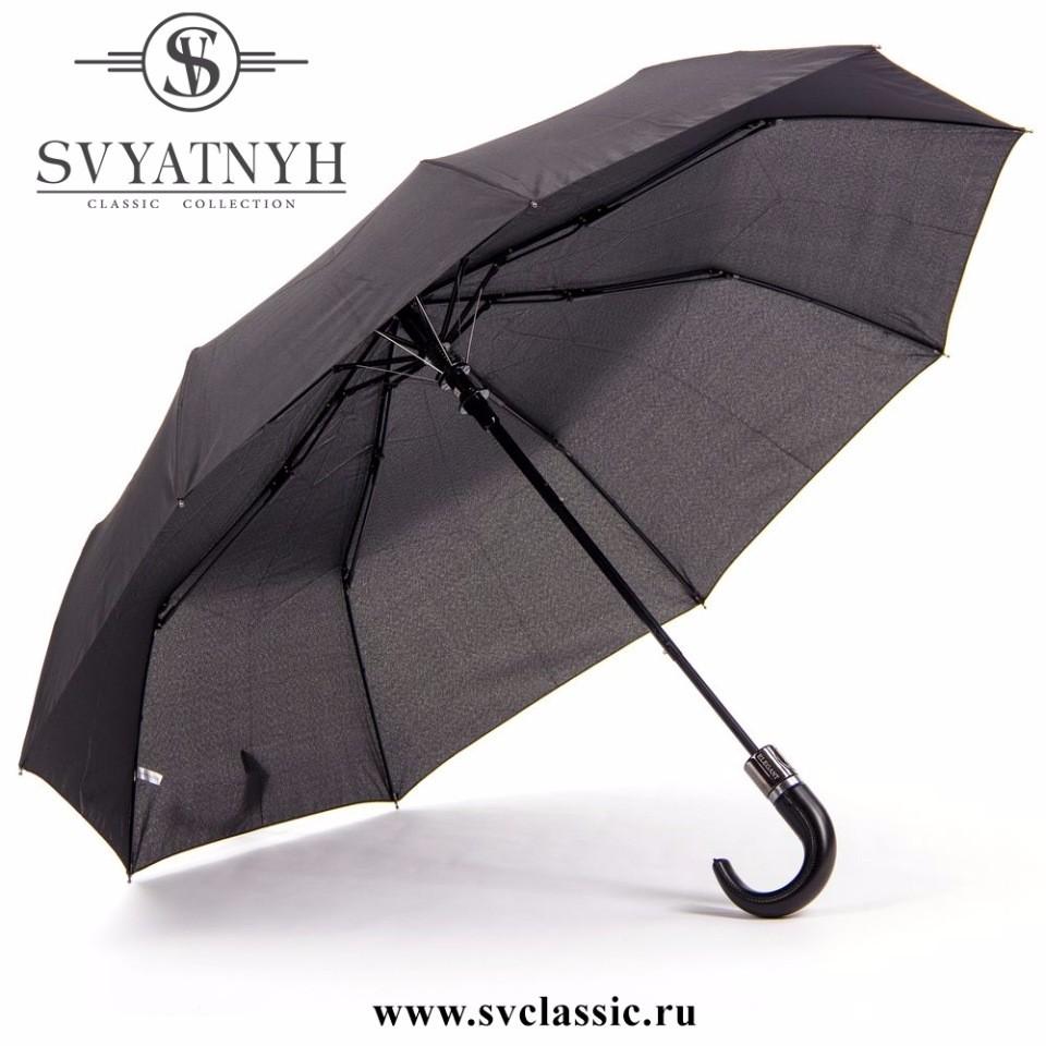 Зонт-автомат от Svyatnyh