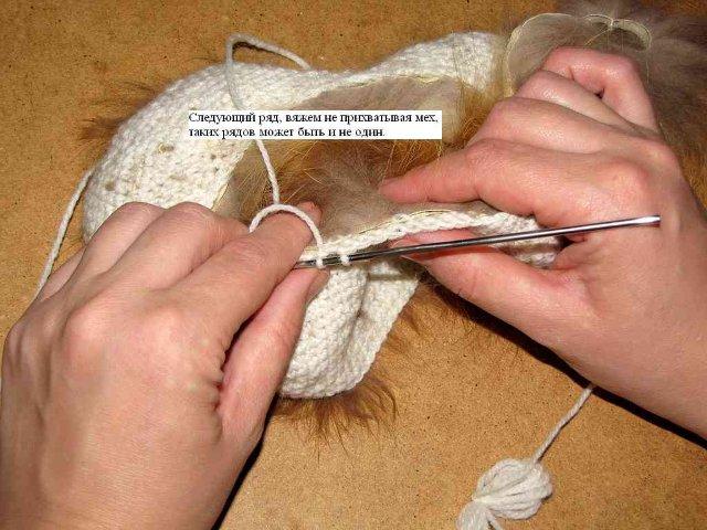 Вязанный мех своими руками