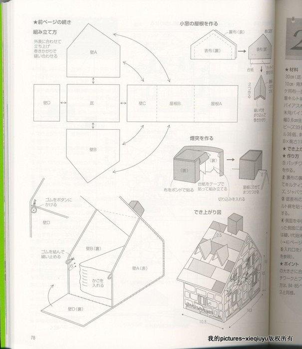 Сшить домик для кошки выкройки из поролона