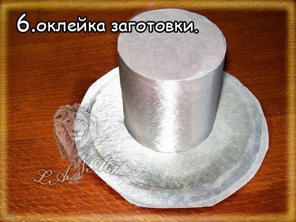Как сделать шляпу маленькую
