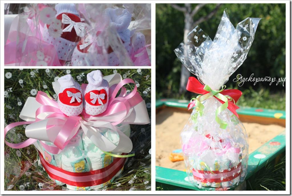 Подарки для жениха на мальчишник