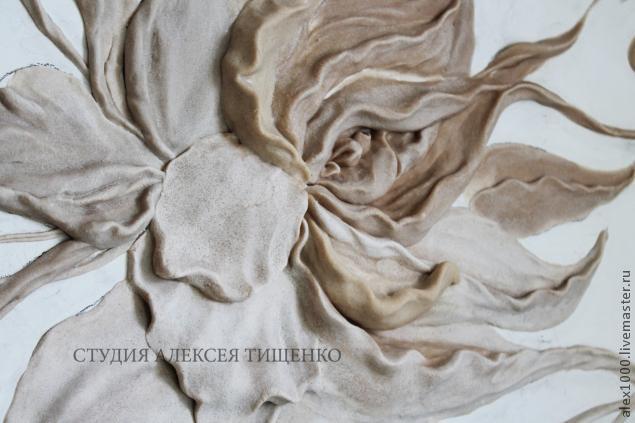 Как создать барельефный цветок - SaLi