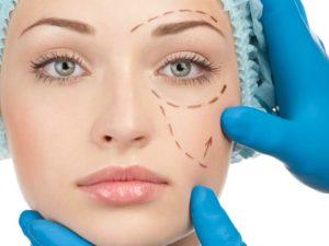пластическая хирургия в краснодаре