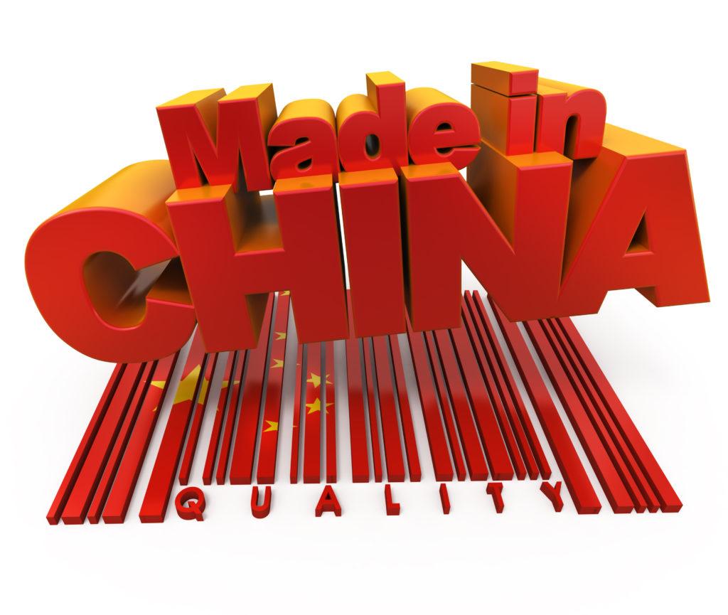 Товары сделанные  Китае