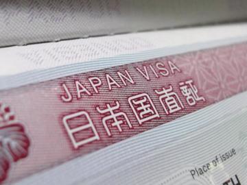 Электронная японская виза для россиян