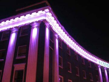 Цели и средства архитектурной подсветки фасада здания