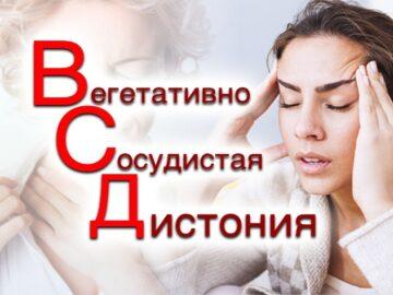 Обзор сайта https://gipnoz.kiev.ua/lechenie-vsd/