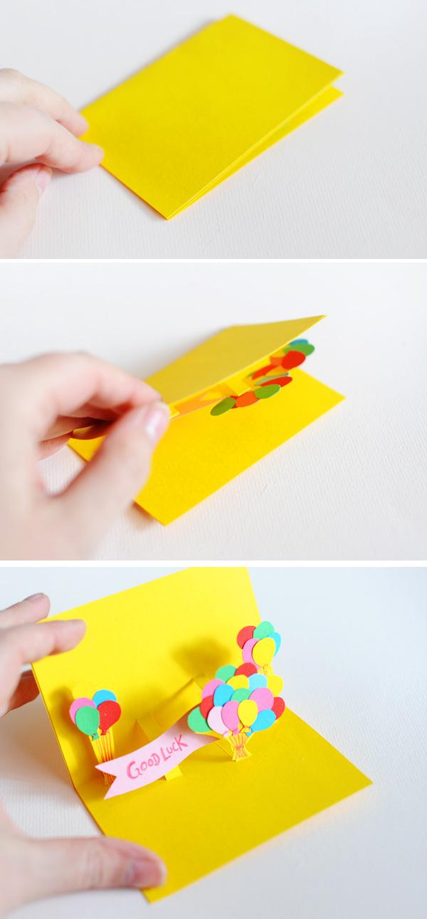 Как можно быстро сделать открытку